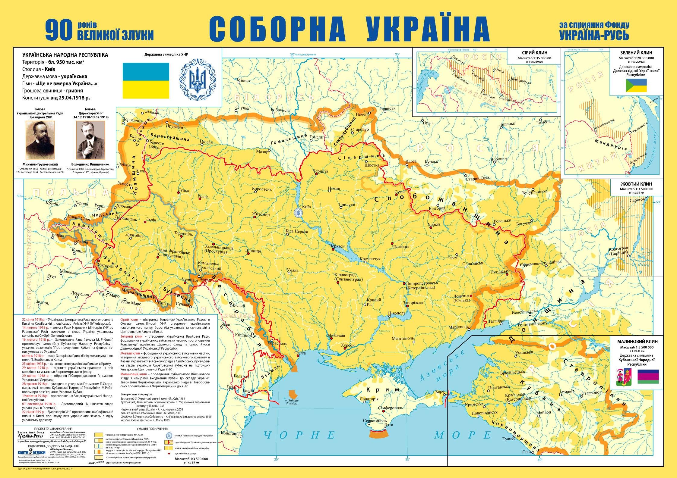 Террористы из ДНР хотят обменять захваченную миссию ОБСЕ на своих боевиков - Цензор.НЕТ 2354
